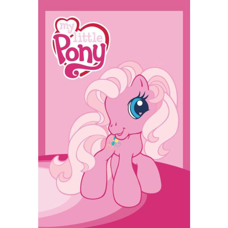 Dětský ručník My Little Pony