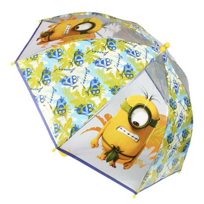 Deštník Mimoni bananas
