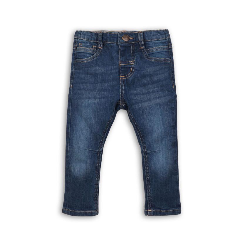 Kalhoty džínové s elastenem