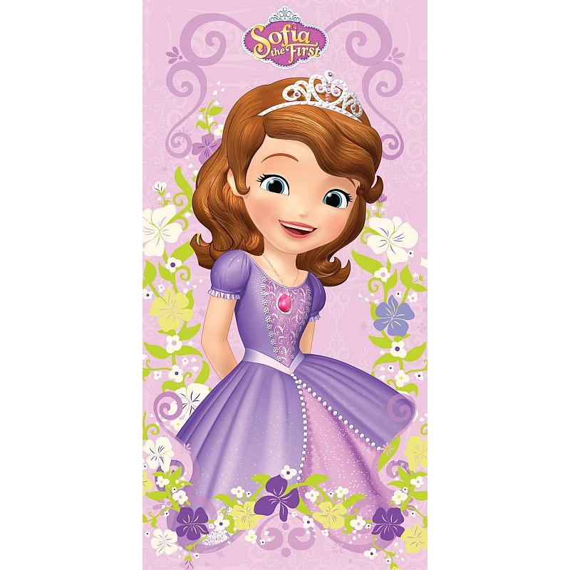 Osuška Princezna Sofie první